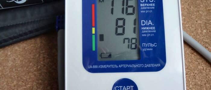 Ремонт тонометров в Москве в юзао